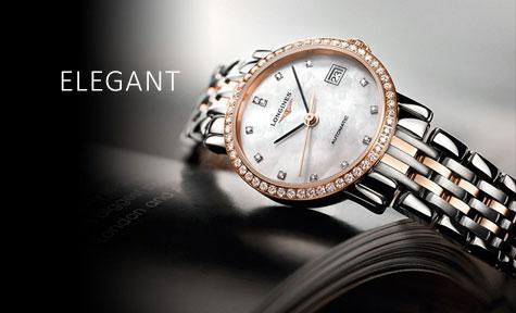 Longines Elegant