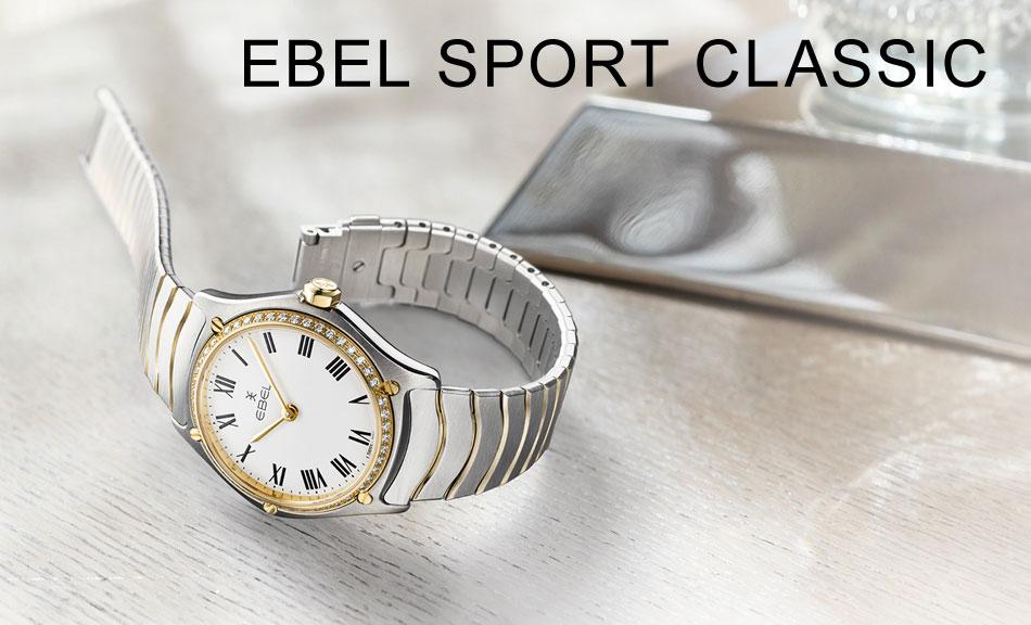 Ebel Sport Classic