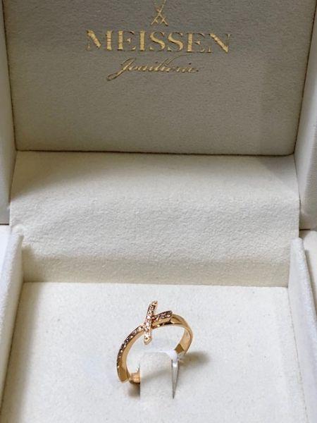 Meissen Ring mit Diamanten 1722 Swords aus Gold 18 Karat MFJ10MC00154