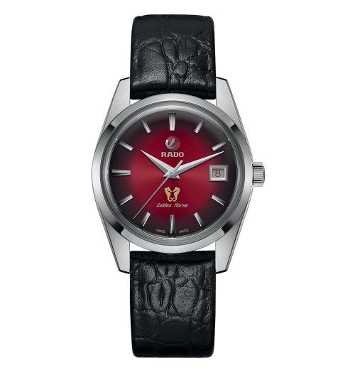 Rado Golden Horse Limited Edition Automatic mit rotem Zifferblatt & Leder-Armband Tradition R33930355   Uhren-Lounge