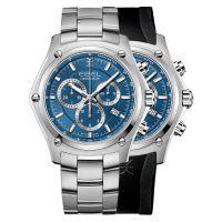 Ebel Discovery Chronograph Herrenuhr Blau Edelstahl- & Kautschuk-Armband 43mm Quarz 1216514