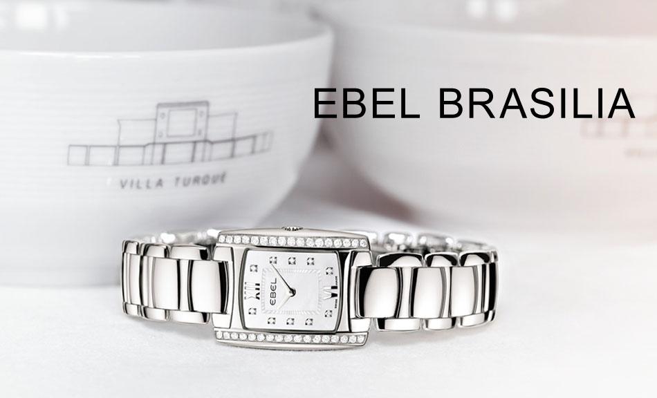 Ebel Brasilia